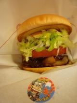 """『ピリ辛""""フルーツ味噌""""チキンバーガー』"""