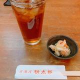 桃太郎 (2)