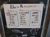Ebi-蔵でランチ
