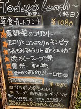 「RIZZA & RIZZA CAFE」 (1) - コピー