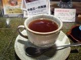 スパイシーしょうが紅茶
