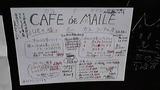 CAFE de MAILE