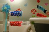 診療室の鯉のぼり  2