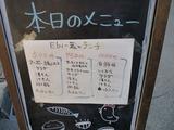 Ebi-蔵