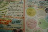 新聞2nd  1