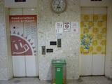 さんぷら座のエレベーター・1F