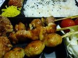 「蔵や」の 焼鳥弁当