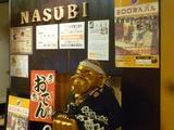 NASUBI