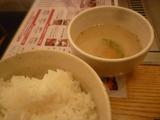 鉄板焼屋きゅうろく (5)