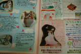 新聞2nd  2