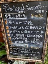 RIZZA CAFE (1)