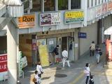斉藤歯科は改装工事の為5/16(月)まで休診致します