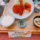 いなば和幸 (1)