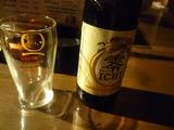 300円バル「NASUBI」 (1)