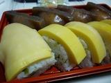 土佐の高知の田舎寿司