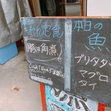 立飲海山やきや (5)