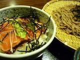 炙り鮭の親子丼定食