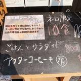 肉酒場 炎松 (1)