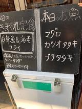 立飲海山やきや (6)