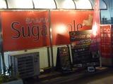 Sugar sole