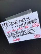 夢屋 (1)
