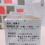 天野川セイタカヨシ (3)