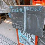 立飲海山やきや (1)
