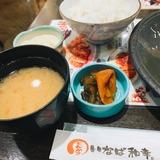 いなば和幸 (3)