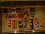 第31回枚方市内高校合同美術展