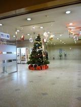 さんぷら座のクリスマスツリー
