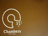 Chambers(チェンバース)