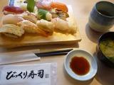 江戸前びっくり寿司 (1)