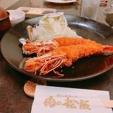 肉の松阪 (1)