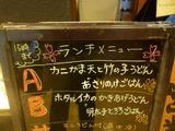 ゆでぞう (4)