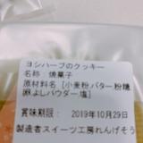 天野川セイタカヨシ (6)