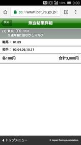 0219連単