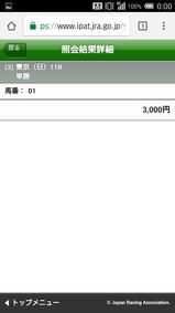 0219単