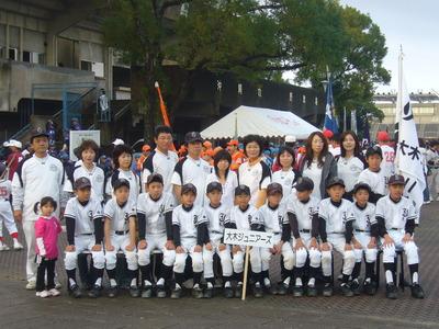 21・22・23・24 沖縄遠征 001