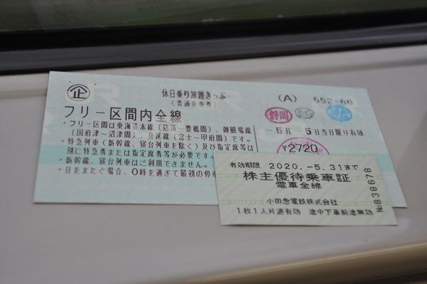 DSC_0246