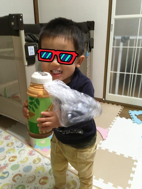 IMG_6259
