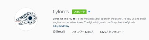 flylords