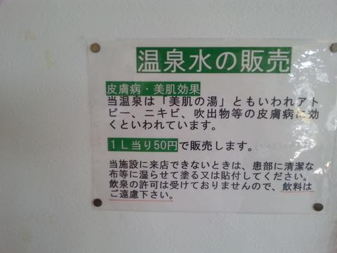 20151013_125043