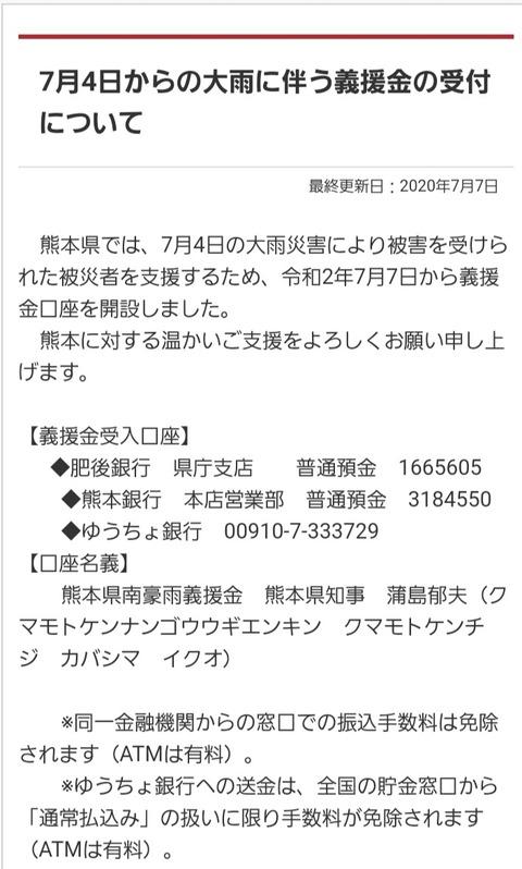 20200709_045324