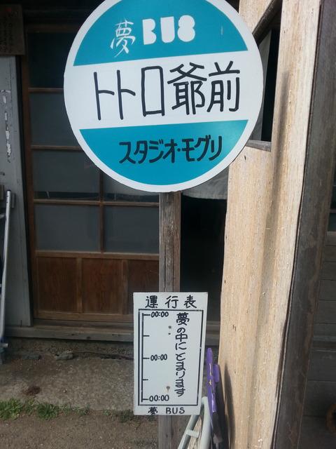 20130721_150547