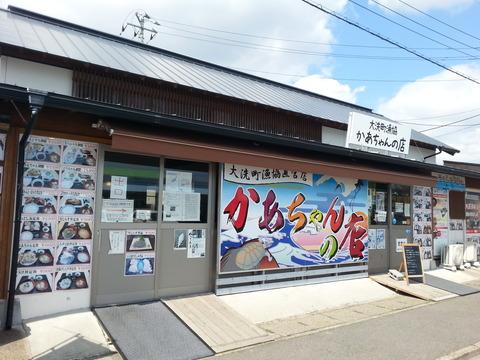 20170324_105131