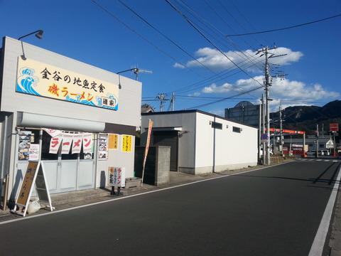 20170124_143309