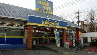 koshigaya_hanada