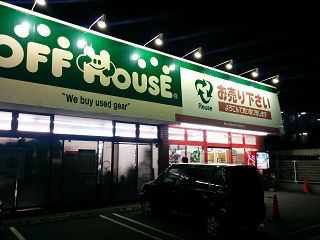 offhause_kawaguchi_kamiaoki