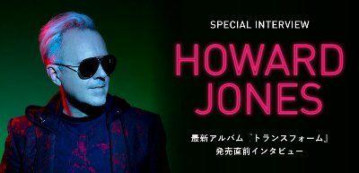 howard_top