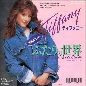 TiffanyITHINM